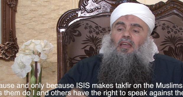 Part 2 Exclusive Interview with Abu Qatada: 'ISIS are Khawaarij'